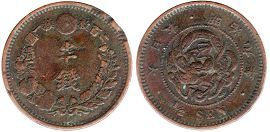japanese viejo moneda 1/2 sen 1876