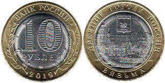 coin Russia 10 roubles 2019
