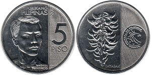 coin Philippines 5 piso 2018