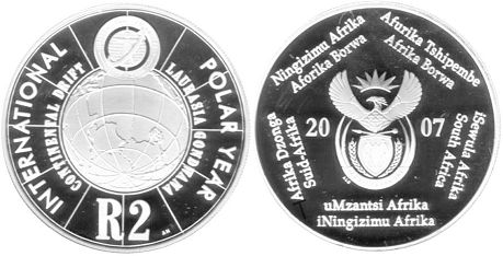 coin South Africa 2 rand 2007