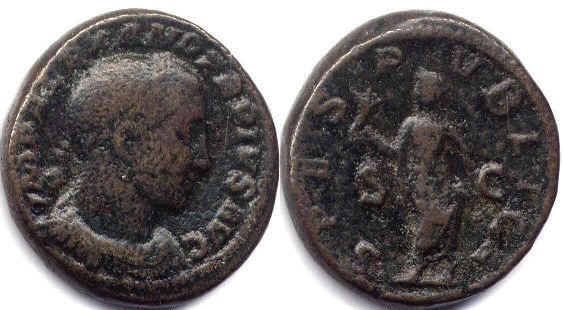 coin Roman Empire Severus Alexander as