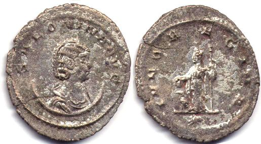 coin Roman Empire Salonina antoninianus