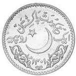 Coin Pakistan
