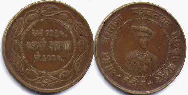 coin Indore 1/2 anna 1935