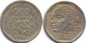 coin Cameroon 500 francs 1986