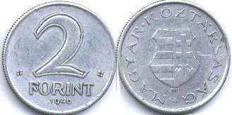coin Hungary 2 forint 1946