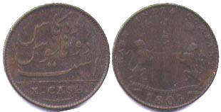 coin Madras Presidency 10 cash 1803