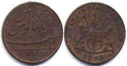 coin Madras Presidency 5 cash 1803