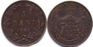 coin Romania 5 bani 1867