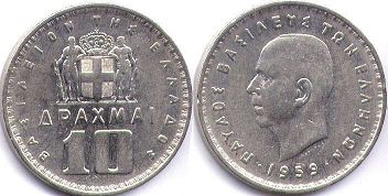 coin Greece 10 drachma 1959