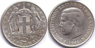 coin Greece 5 drachma 1966