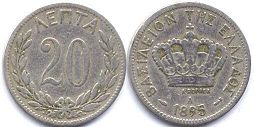 coin Greece 20 lepta 1895