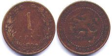 coin Netherlands 1 cent 1905
