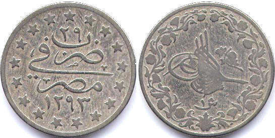 Egyptian Old Coins Catalog With Photos