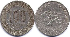 coin Cameroon 100 francs 1975