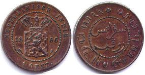 coin Netherlands East-Indies 1 cent 1856