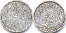 coin Saudi Arabia 1/4 riyal 1935