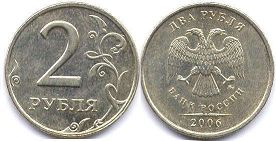 coin Russian Federation 2 roubles 2006