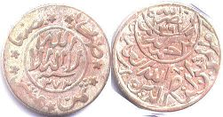 coin Yemen 1/10 riyal 1953