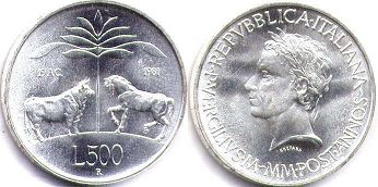 coin Italy 500 lire 1981