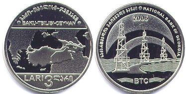 coin Georgia 3 lari 2006