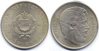 coin Hungary 5 forint 1967