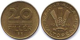 coin Hungary 20 filler 1946