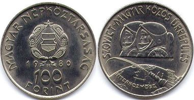 coin Hungary 100 forint 1980