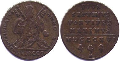coin Papal State 1 baiocco 1816