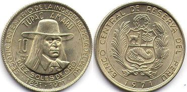 moneda Peru 10 soles 1971 Independencia