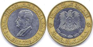 coin Syria 25 pounds 1995