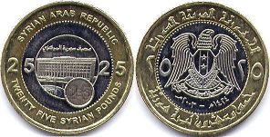 coin Syria 25 pounds 2003