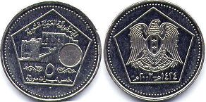 coin Syria 5 pounds 2003