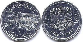 coin Syria 2 pounds 1996