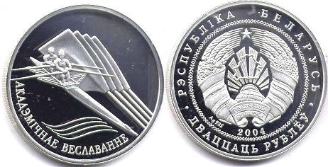coin Belarus 20 roubles 2004