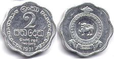 coin Ceylon 2 cents 1971
