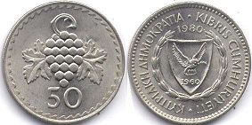 coin Cyprus 50 mils 1980