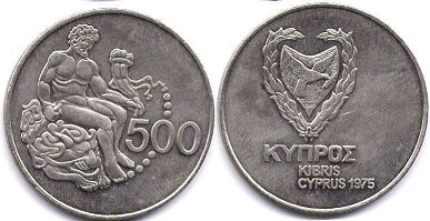 coin Cyprus 500 mils 1975