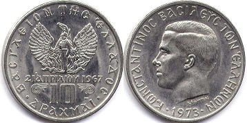 coin Greece 10 drachma 1973