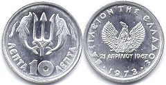 coin Greece 10 lepta 1973
