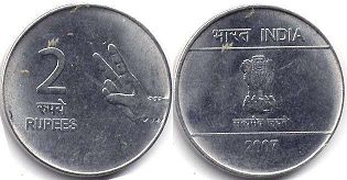 coin India 2 rupees 2007