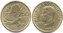 coin Philippines 50 centimos 1994
