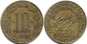 coin Cameroon 10 francs 1958