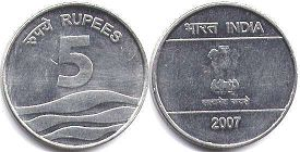 coin India 5 rupees 2007