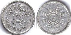 coin Iraq 25 fils 1959