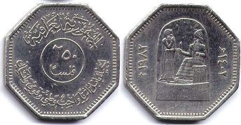 coin Iraq 250 fils 1982