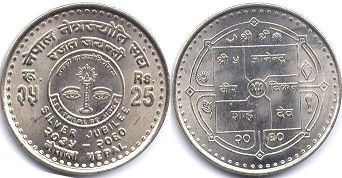 coin Nepal 25 rupee 1998