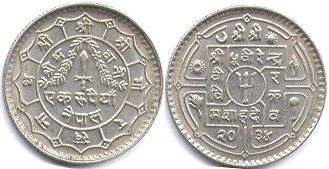 coin Nepal 1 rupee 1979