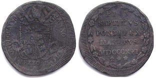 coin Papal State 1/2 baiocco 1816