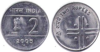 coin India 2 rupees 2005